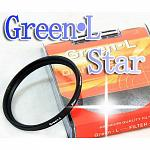 Filtro Star-4 55mm Green L